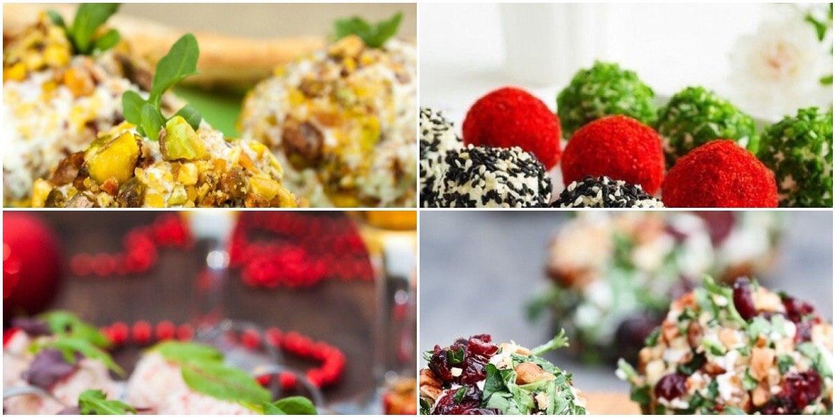 ТОП-7 самых вкусных закусочных шариков для праздничного стола
