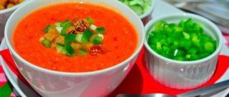 Гаспачо — суп из томатов