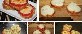 Гpенки с помидоpами и сыром