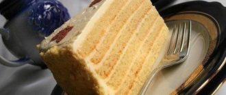 Торт «Медовик-Light