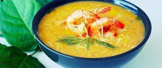 Овощной суп–пюре с креветками