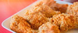 Острые куриные крылышки а-ля KFC