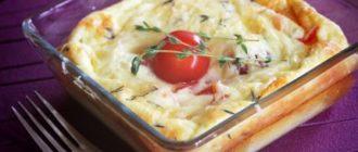 Сырная фриттата в духовке