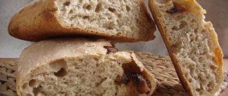 Хлеб пшенично-ржаной с печеным чесноком