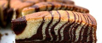 Пирог «Зебра».
