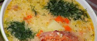 Ароматный супчик с копчёной курицей и плавленным сырком