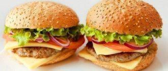 Лучший и простой рецепт гамбургеров по домашнему!