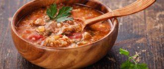Густой, обжигающий, острый, насыщенный, ароматный, пряный суп из говядины с орехами, сливами ткемали, зеленью и чесноком.