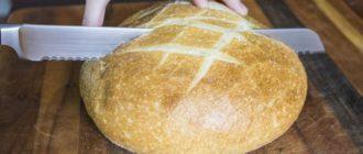 Как надолго сохранить свежесть хлеба?