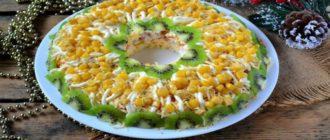 Куриный салат объедение