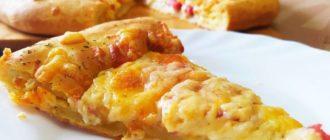 Пицца очень вкусная, легкая и быстрая!Готовиться 15 минут!