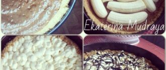«Banoffee pie» — настоящее банановое блаженство.