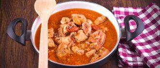 Рыбный суп по-трапански