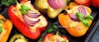 Украсьте свой стол перцем, фаршированным индейкой с сыром!Отличный ужин или закуска, ярко и вкусно!