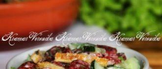 Предлагаю Вашему вниманию рецепт очень пикантного и вкусного салата с баварскими колбасками