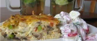 Рисовая запеканка с куриной грудкой, грибами и овощам