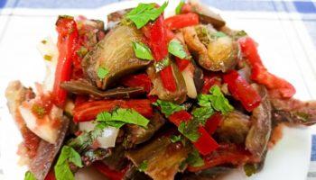 Холодный салат с баклажанами — лучшая закуска для летней жары!