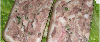 Сальтисон из свиной рульки