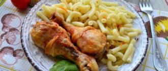 Куриные ножки в майонезе и кетчупе в духовке