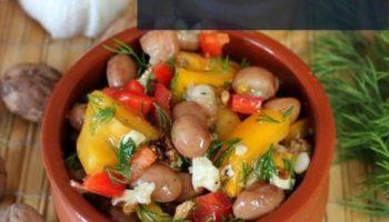 Салат с болгарским перцем, помидорами и фасолью