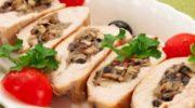 Любое блюдо выигрывает от добавления даже небольшого количества грибов. В этом рецепте нет сыра, поэтому Кордон блю можно есть и холодным.
