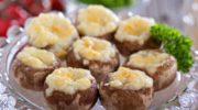 Вкуснейшие шампиньоны, запечённые с сыром и чесноком