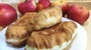 Пирожки с яблоками жареные на сковороде