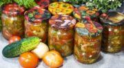 Салат из помидоров с огурцами в собственном соку, на зиму