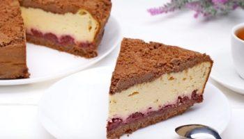 Торфяной пирог! Самая вкусная королевская ватрушка (запеканка)