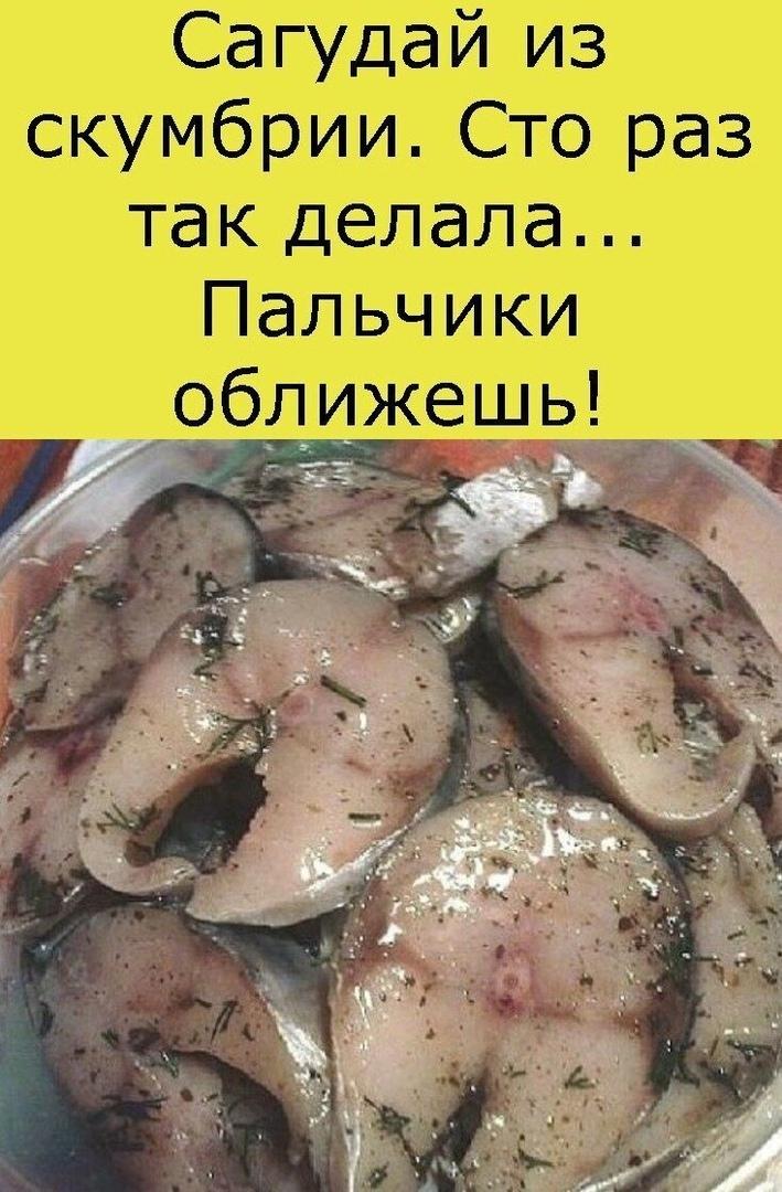 Делюсь с вами рецептом рыбки которая вас покорит. Так готовят рыбу на севере, а они знают в этом толк. Вкусная, нежная, незабываемая!