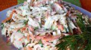 Легкий, вкусный салат, который не требует много времени для его приготовления