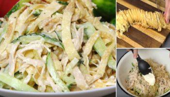 Очень вкусный салатик! И никто сразу не может определить, из чего этот салат приготовлен.