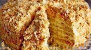 Этот торт для тех, кто любит простые десерты, которые готовятся без лишних заморочек.