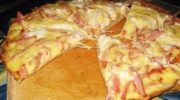Пицца «Минуткa»!
