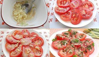 Обязательно попробуйте.Рекомендуем! Маринованные помидоры всего за 30 минут! Супер- закуска!
