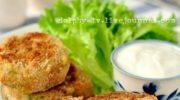 Котлетки из картофеля с тунцом, бесподобный рецепт!