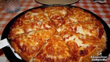 Очень сытная и вкусная пицца, круче чем в ресторане!