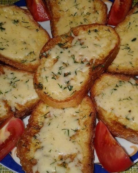 Яично-чесночные гренки с сыром и зеленью, просто, быстро и вкусно
