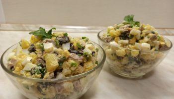 Мясной салат с черносливом