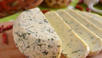 Потрясающе вкусный сыр (в домашних условиях)