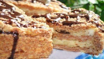 Пирог (с творогом и черносливом)