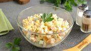 Салат с бужениной и огурцом