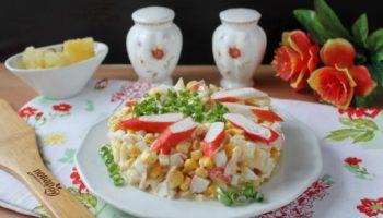 Салат «Искушение» с ананасами