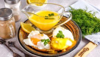 Соус к яйцу пашот