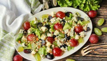 Салат «Дор блю» с виноградом
