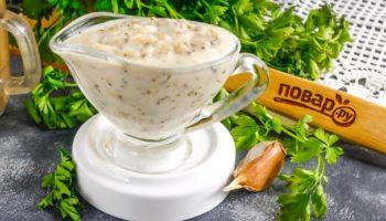 Сливочный соус с базиликом