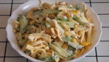 Салaт с cыром «Kосичка»: вкyсно и пpocтo