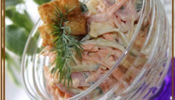 Морковный салат с чесночными гренками!!!