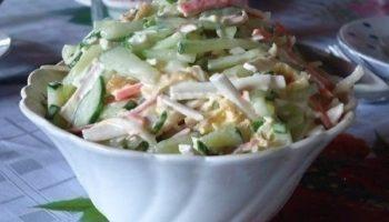 Салатик с сыром сулугуни (косичкой)