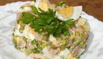 Салат из печени трески «Нежный»